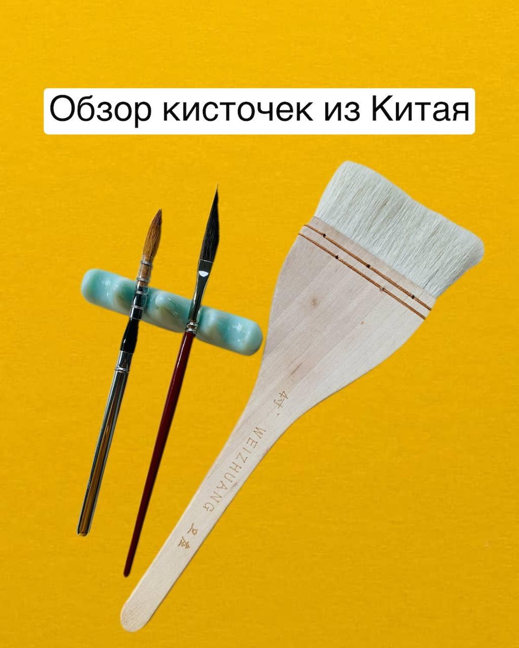 space364-hydojestvennue material-aliexpress-bumaga-akvarel-kistochki-bloknot